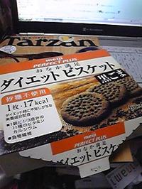 Image6624
