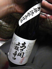 Image7365