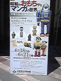 Image7809