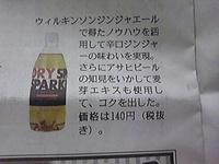 Image8666