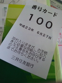 110627_143714