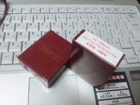 110706_201100