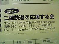 121028_202833